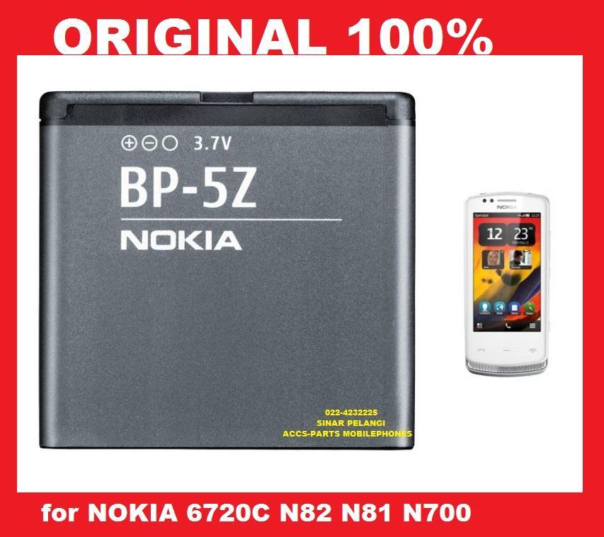 BATRE BATERAI BATTERY NOKIA BP5Z 6720C N82 N81 N700 1080mAh ORI 900362