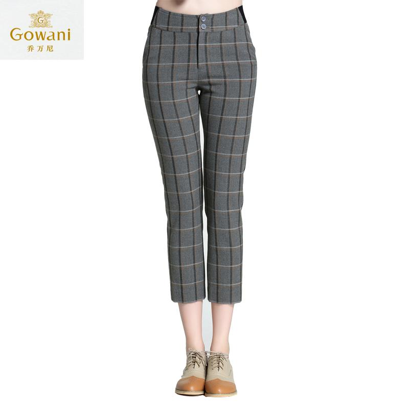 Giovanni Celana Panjang Kasual Bahan Musim Dingin Produk Baru (Biru)