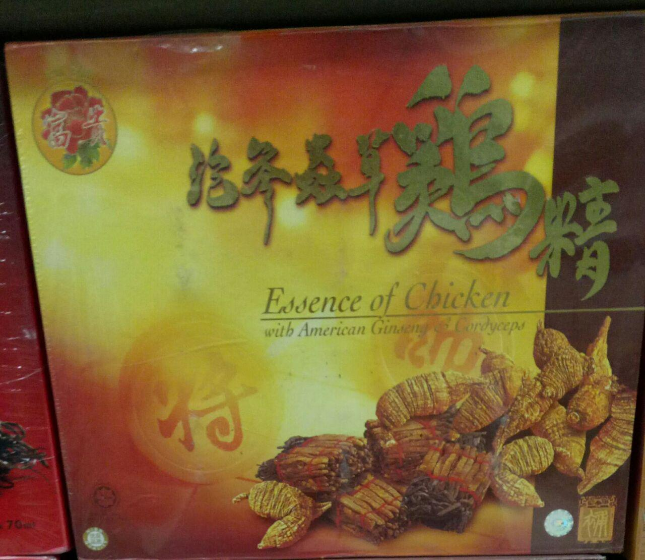 FU GUI ESSENCE OF CHICKEN WITH GINSENG 6'S x70ML