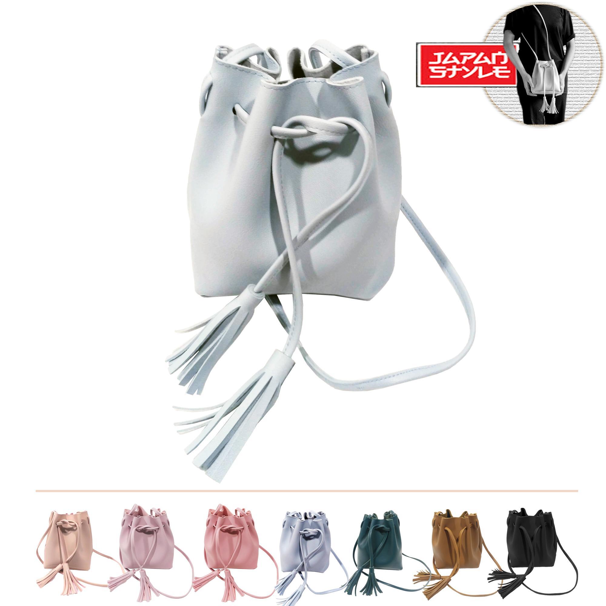 Tas Selempang Badan Wanita Terbaik Kipling Slingbag Handphone Sling Bag Serut Bucket Japan Style