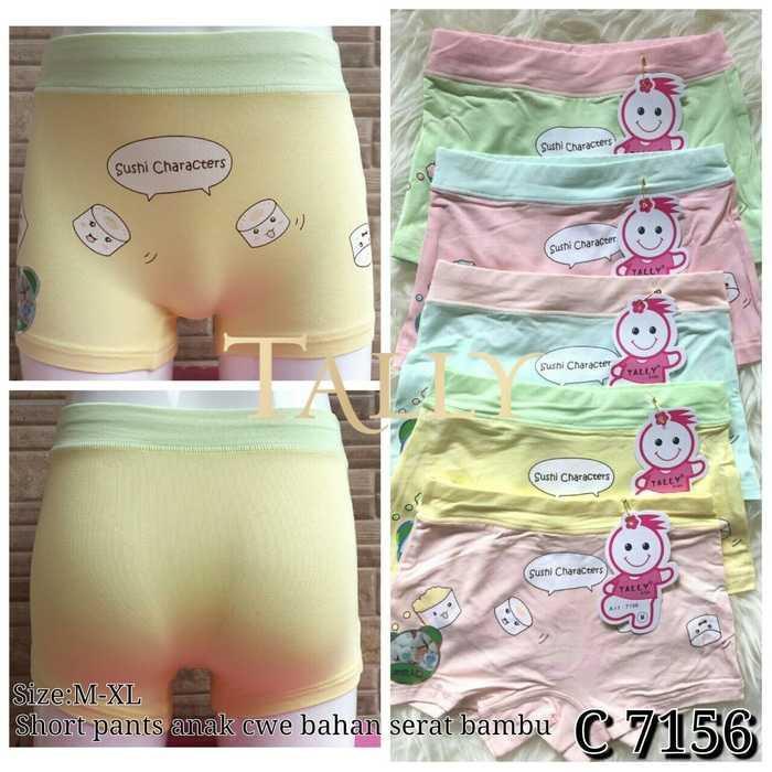 Original Grosir CD Celana Dalam Boxer Anak Sushi TALLY 7156 Bahan Serat Bambu Termurah