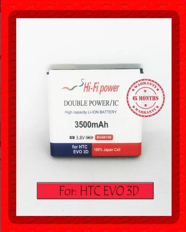 BATTERY BATRE BATERAI DOUBLE HTC G17 EVO 3D BG86100 SENSATION SE 3500MAH HIFI GARANSI 6 BULAN 906785