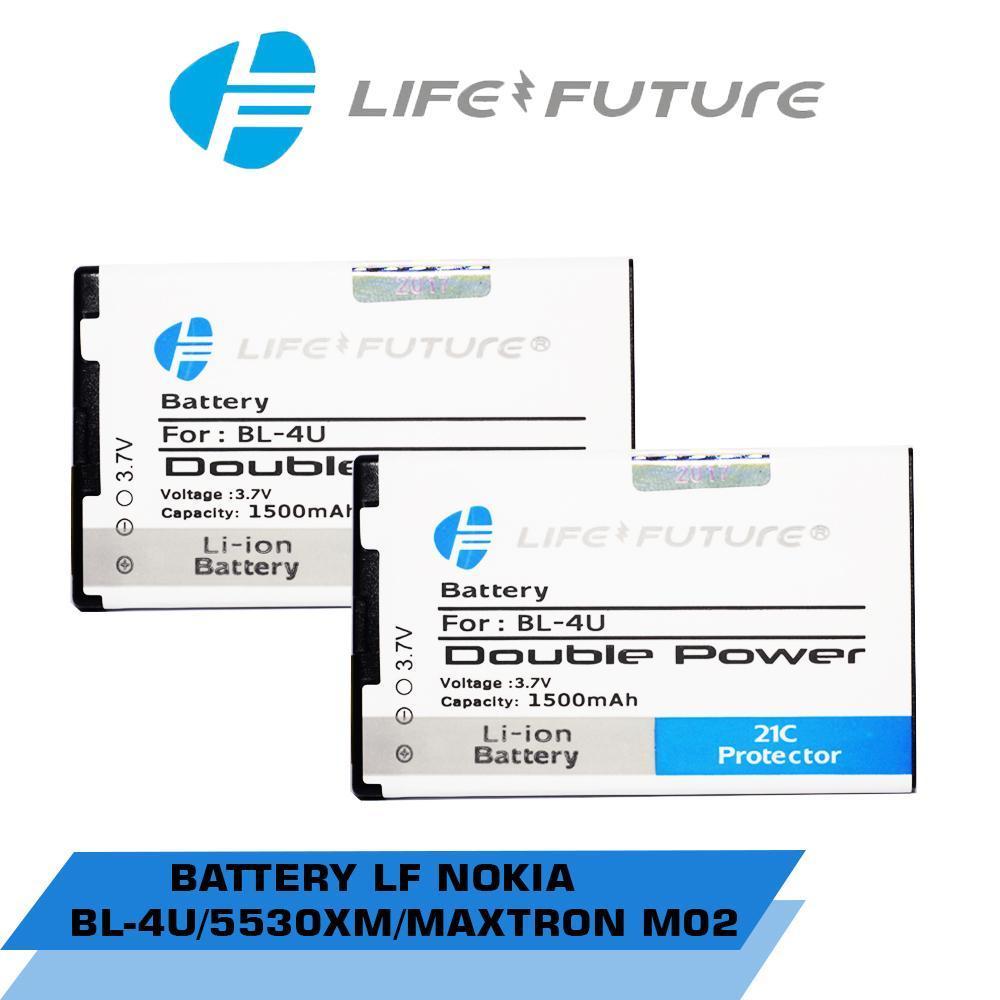 Jual Maxtron V7 Murah Garansi Dan Berkualitas Id Store New7a Smartphone Rp 25200