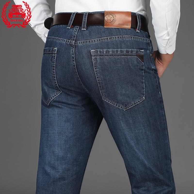 Medan Perang Kasual Musim Semi Muda Elastisitas Tinggi Celana Panjang Laki-laki Jeans (Biru)