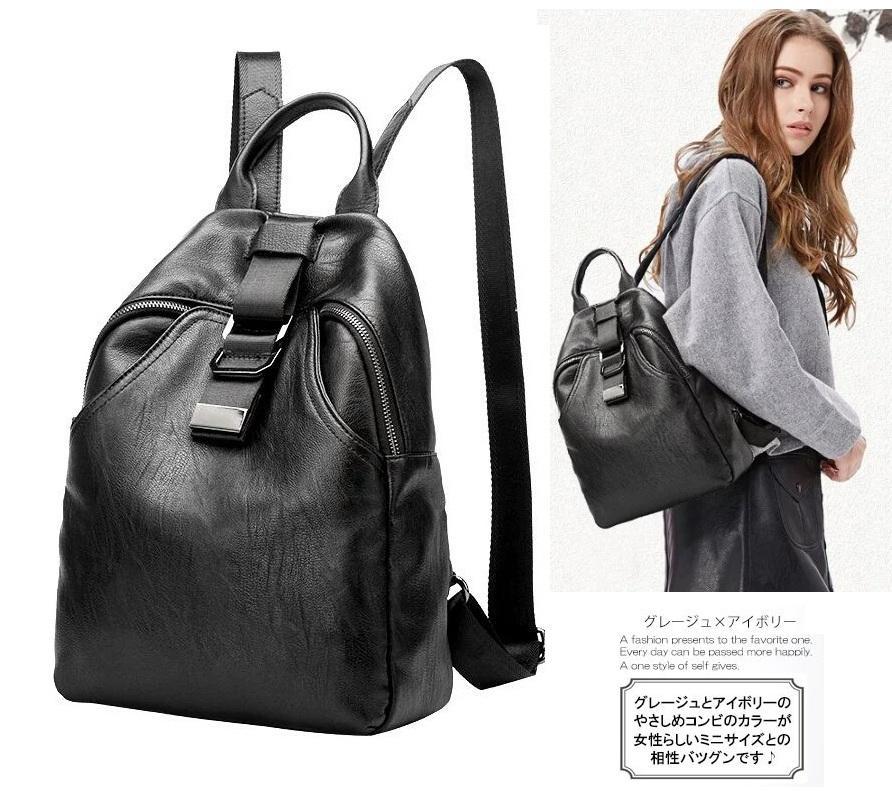 JCF Tas Ransel Kulit PU Import Korean Style Bagus Fashion Branded Wanita Remaja Dan Dewasa - Fedora Black