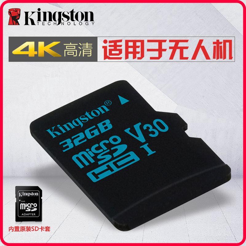KingSton Kartu Memori 32g UAV Kartu Memori Kecepatan Tinggi Handphone