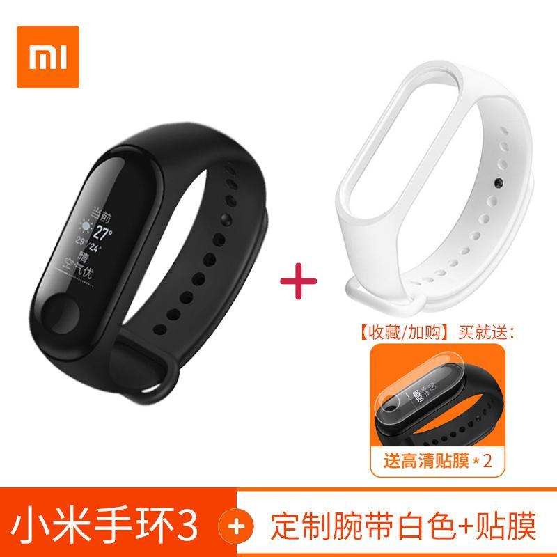 Xiaomi Gelang 3 generasi NFC versi Tahan Air Olah Raga Cerdas Berlari panggilan untuk mengingatkan pedometer Gelang jam tangan Bluetooth
