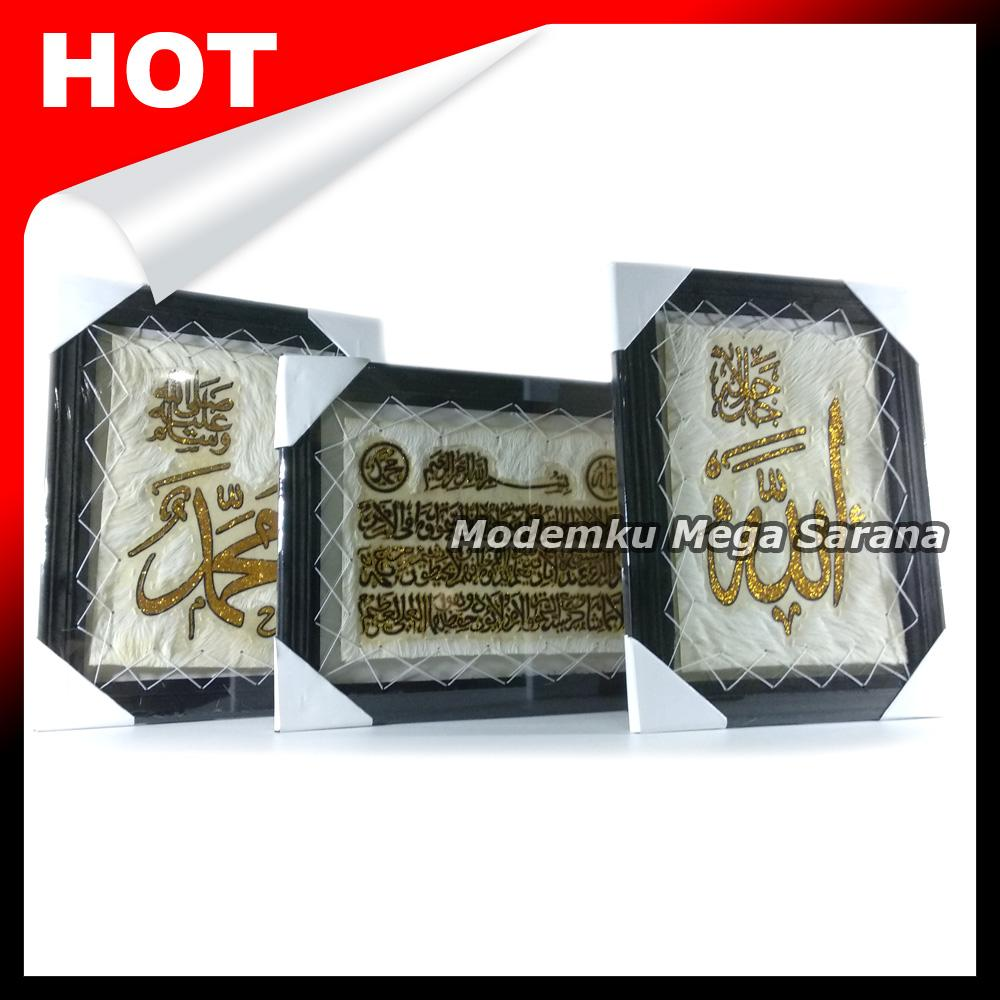 Paket Isi 3 - Kaligrafi Allah Muhammad & Ayat Kursi Kulit Kambing 44x34 cm