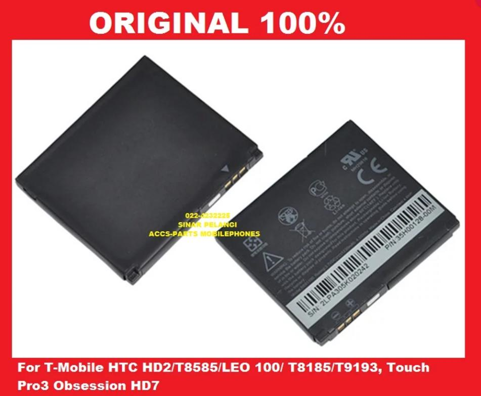 HTC HD2 BB81100 TOUCH T8585 T8185 T9193 1230 MAh PP BATRE BATERAI BATTERY 901146