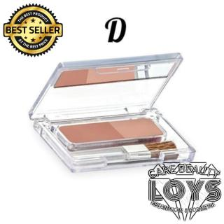 Wardah Blush On D - 4gr thumbnail