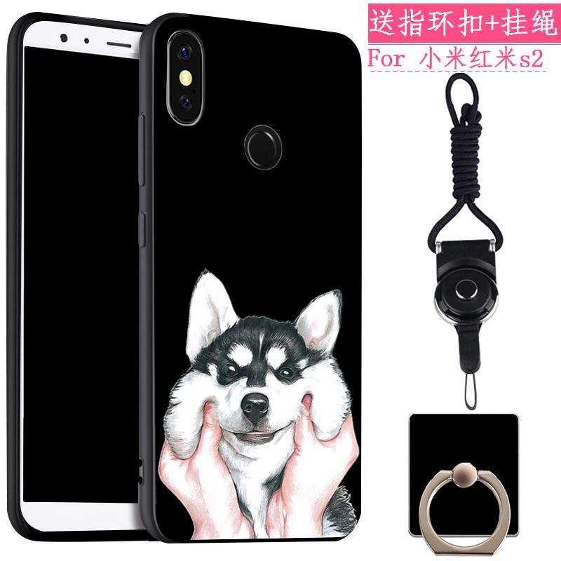 Xiaomi Redmi s2 Casing HP Casing anti jatuh Silikon sampul lunak Sederhana dan Elegan Korea Selatan minimalis ULTRAGROW Kartun Imut
