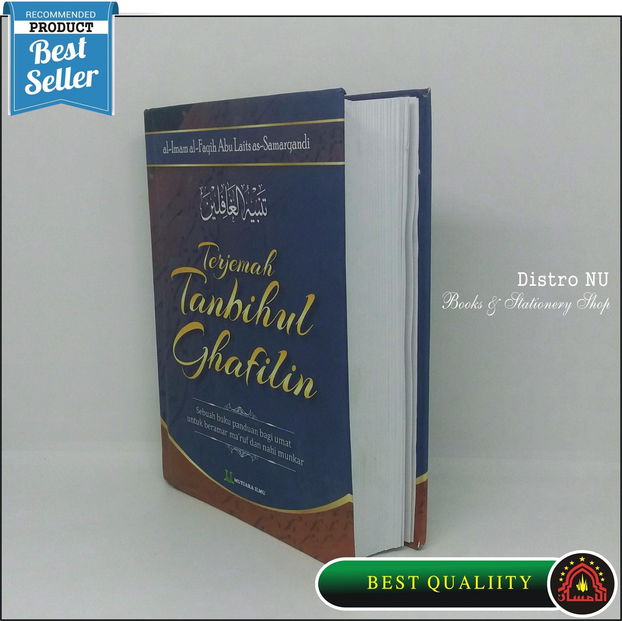 TERJEMAH TANBIHUL GHAFILIN MI SUPER / kitab tasawuf / filsafat / sufi / fikih / tauhid / nahwu / sorof / buku agama / daster / gamis / peci pria / sarung bhs / sarung atlas / songkok / peci sufi / songkok sufi / alfiyah / buku agama / agenda / diary bagus
