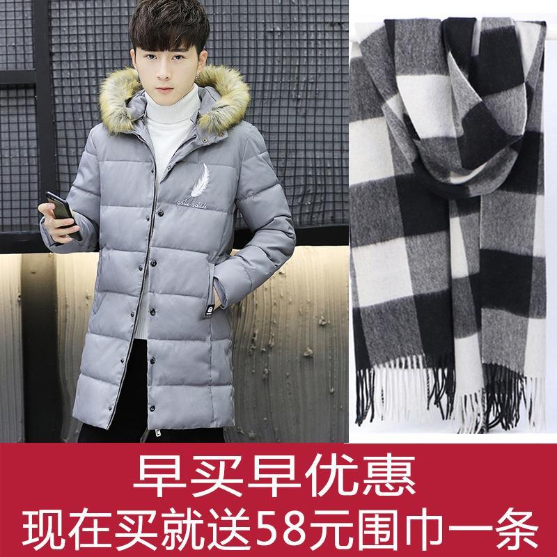 Korea Modis Gaya Remaja Bagian Panjang Baju Katun Jaket Pria (Hitam (Bulu Model Bordir + + To Send Sebuah anda Mengirim Syal))