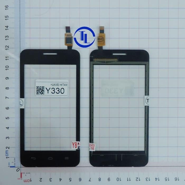 c75581b8d7f41d5deeb35b207c8eab64 Harga Daftar Harga Hp Huawei Termurah Maret 2019