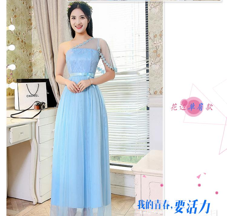 Gaun Pengapit Wanita Model Panjang Lengan Pendek/Sedang Gaya Korea Banyak Warna Multimodel (C model renda bahu biru langit)