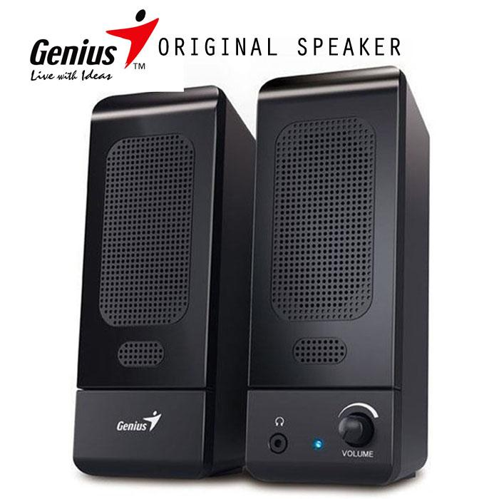 Genius SP-U120 Multimedia Speaker USB with Volume Control - Hitam