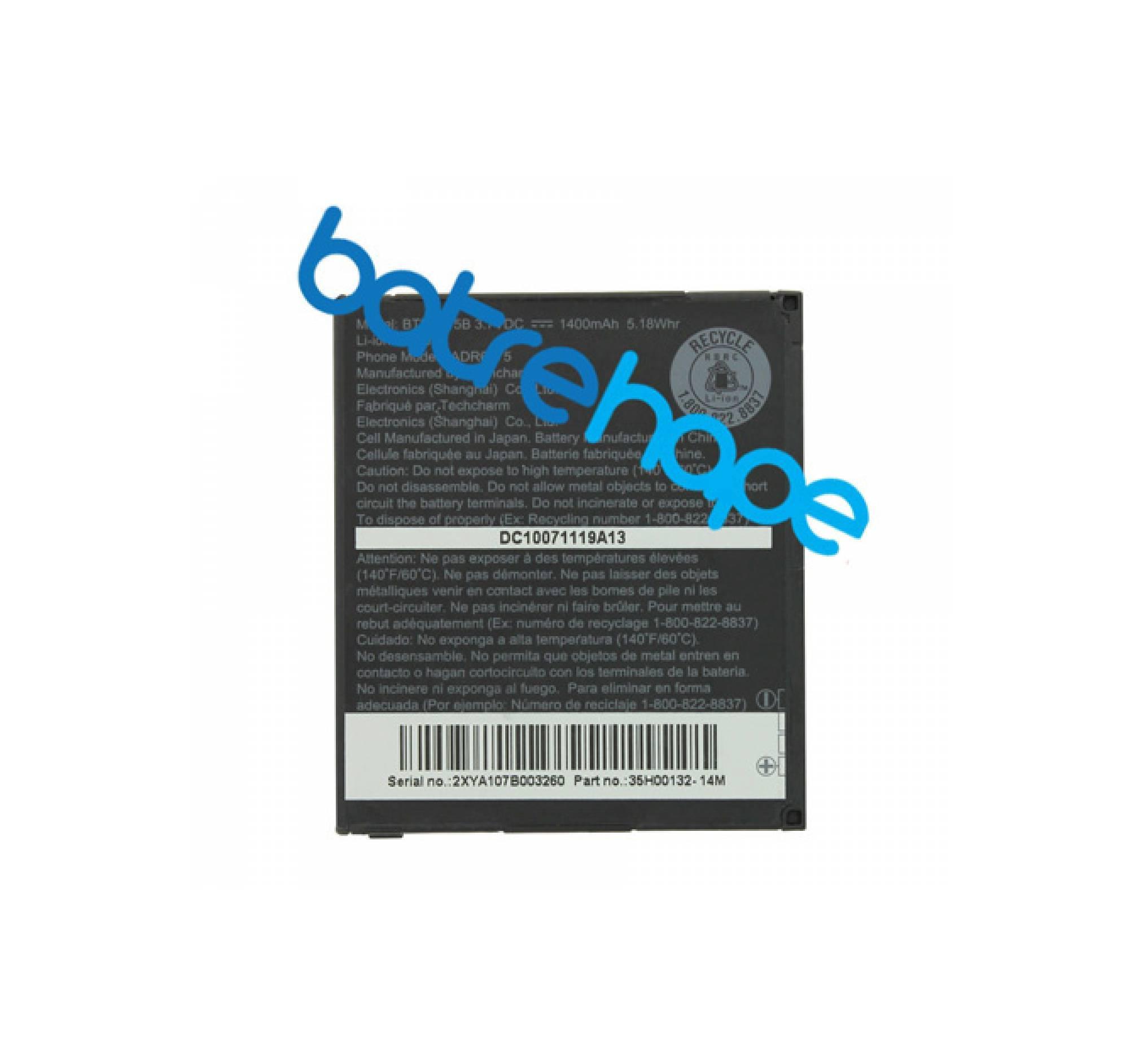 Baterai HTC Desire A8181 Google Nexus One (BTR6275B BTR6275 ADR6275B)