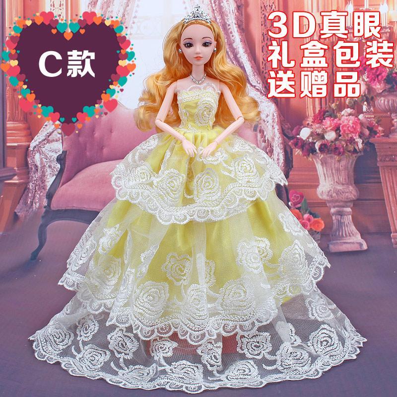 Jual Boneka Barbie Pengantin Terbaru Termurah Maret 2019 – CEKHARGA ... 4c0ff36c65