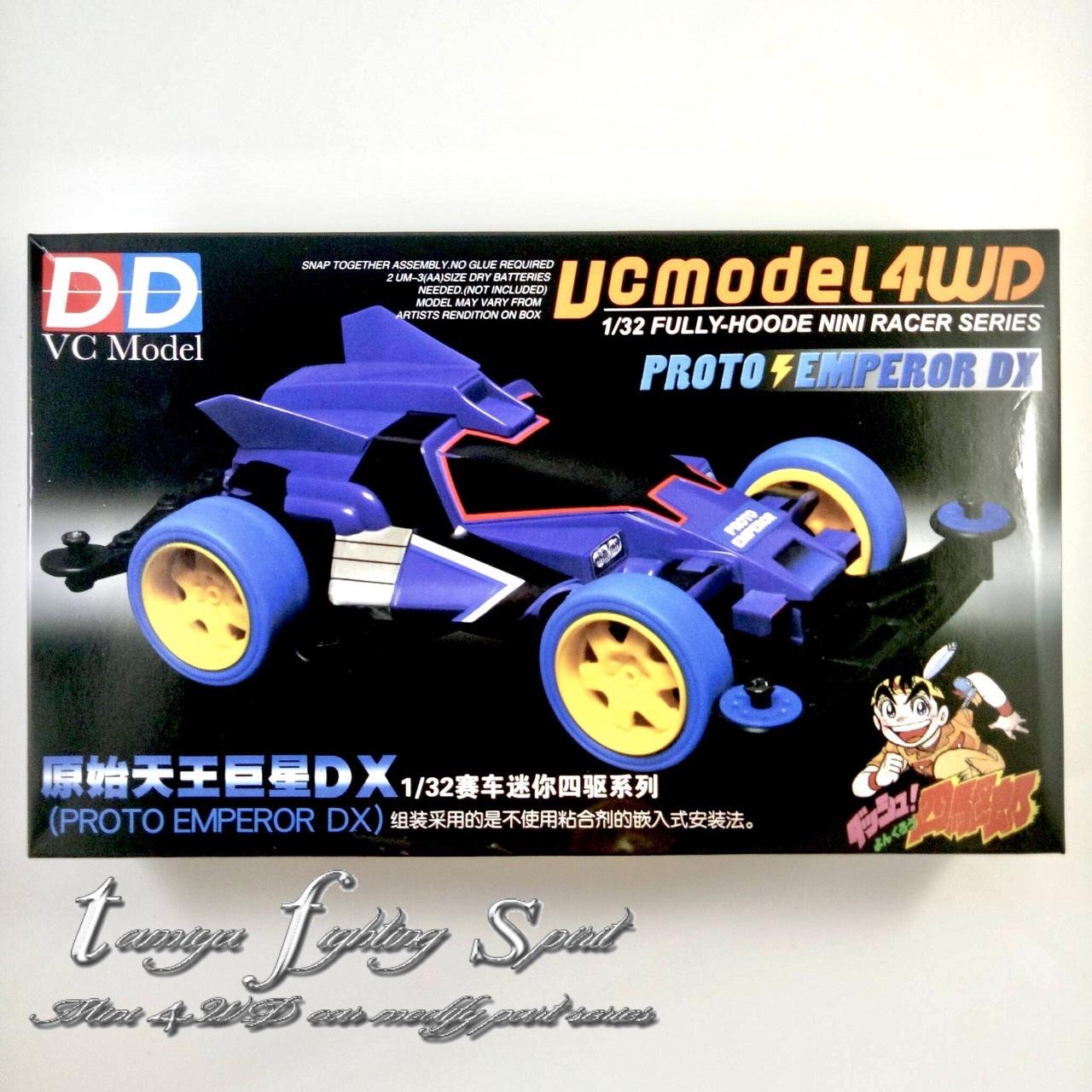 Buy Sell Cheapest Tamiya 15504 Mini Best Quality Product Deals Super Ii Chassis Red Original Dd Proto Emperor 4wd Type 1 Vcdashdx