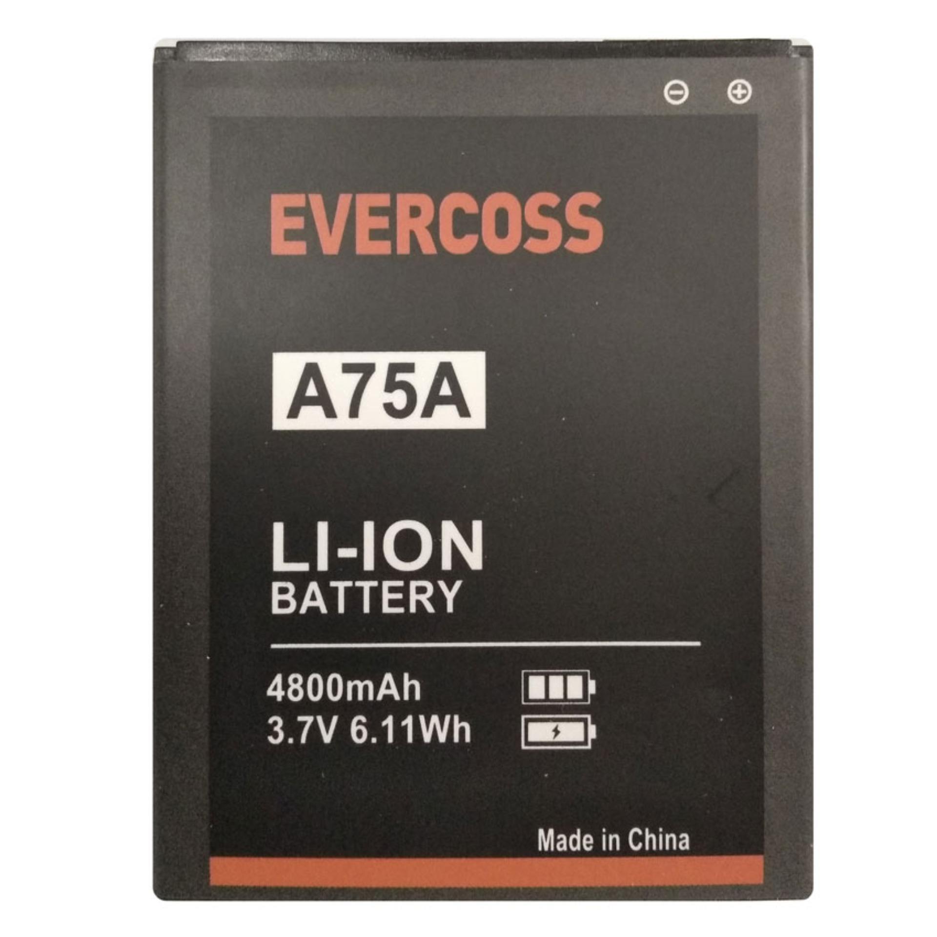 Evercoss Original Battery - Baterai Original Evercoss Winner Y Max (A75) / Winner Y Ultra (A75A) / Winner Y2 (A75G) - 4800 mAh