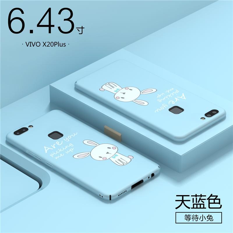 Vivo Selubung Ponsel Vivo X20plus Hardcase Karakter Lulur Anti Jatuh Baru