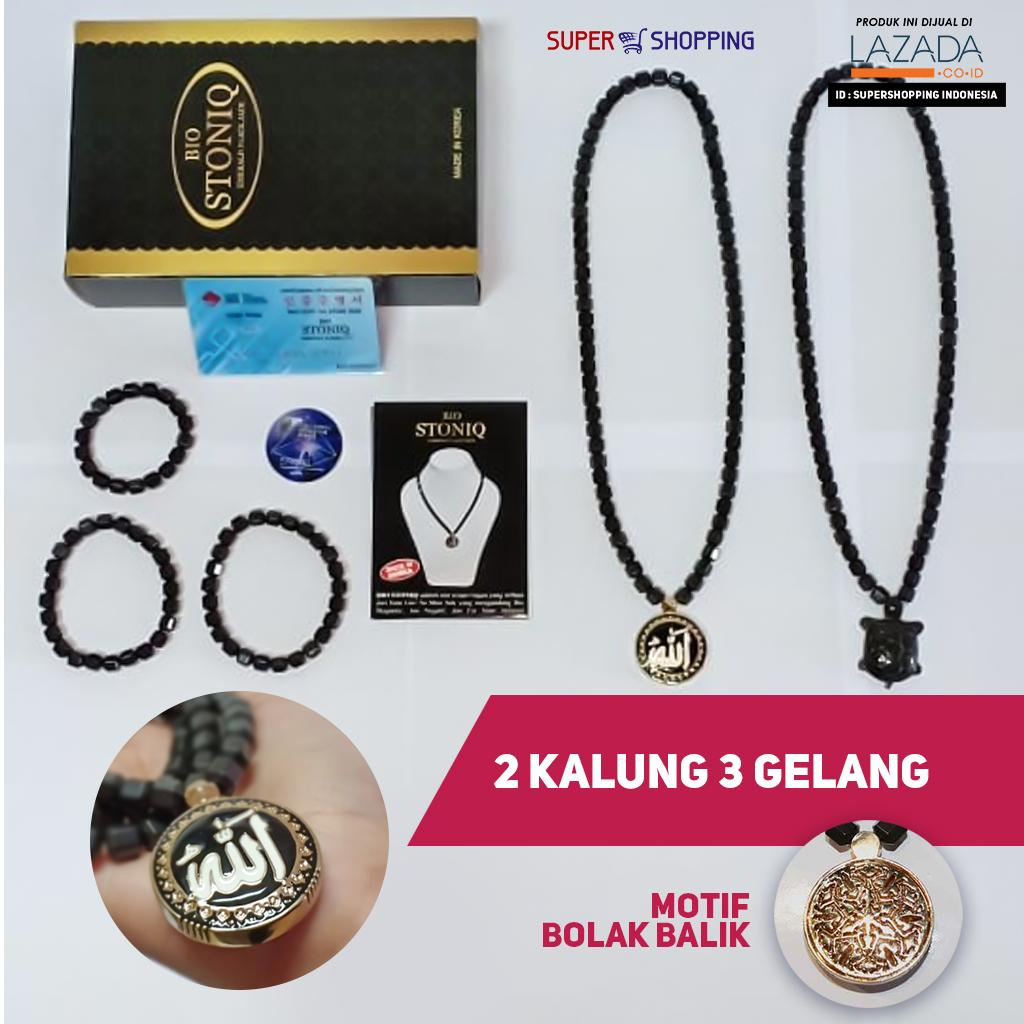 Buy Sell Cheapest Jade Gelang Best Quality Product Deals Kalung Black Untuk Kesehatan Biostoniq Gwisamunsok Lafadz Allah Bonus Kura Dan