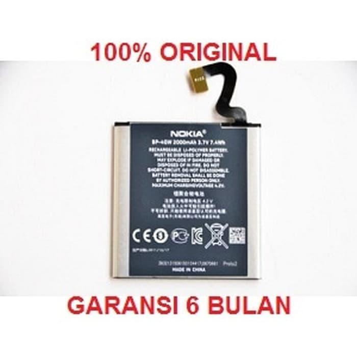 100% ORIGINAL NOKIA Battery BP-4GW / Lumia 920