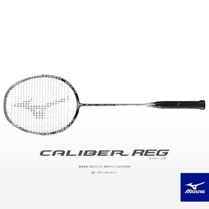 Promo: RAKET MIZUNO CALIBER REG 4U - ready stock
