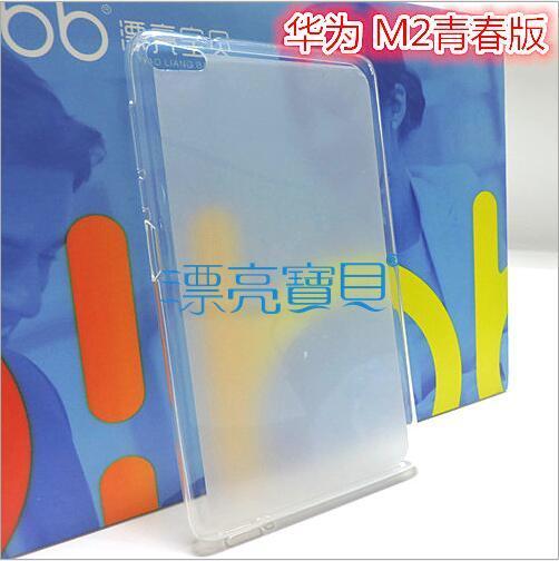 1 Pc/lot Case For Huawei MediaPad M2 Lite PLE-703L T2 7.0 Pro Cover MC02 TPU Gel Back Cover 7.0