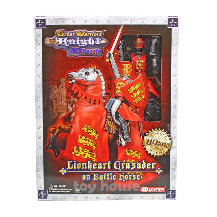 Figure Great Warriors Knight 4D Puzzle - Lionheart Crusader