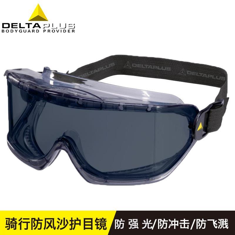 Kacamata pelindung tahan angin dan pasir anti debu perlindungan pekerja dipoles Bersepeda transparan anti guyuran kacamata