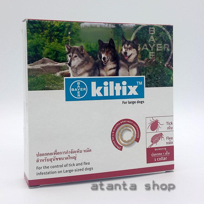 Kiltix size L kalung kutu dari bayer untuk anjing kucing