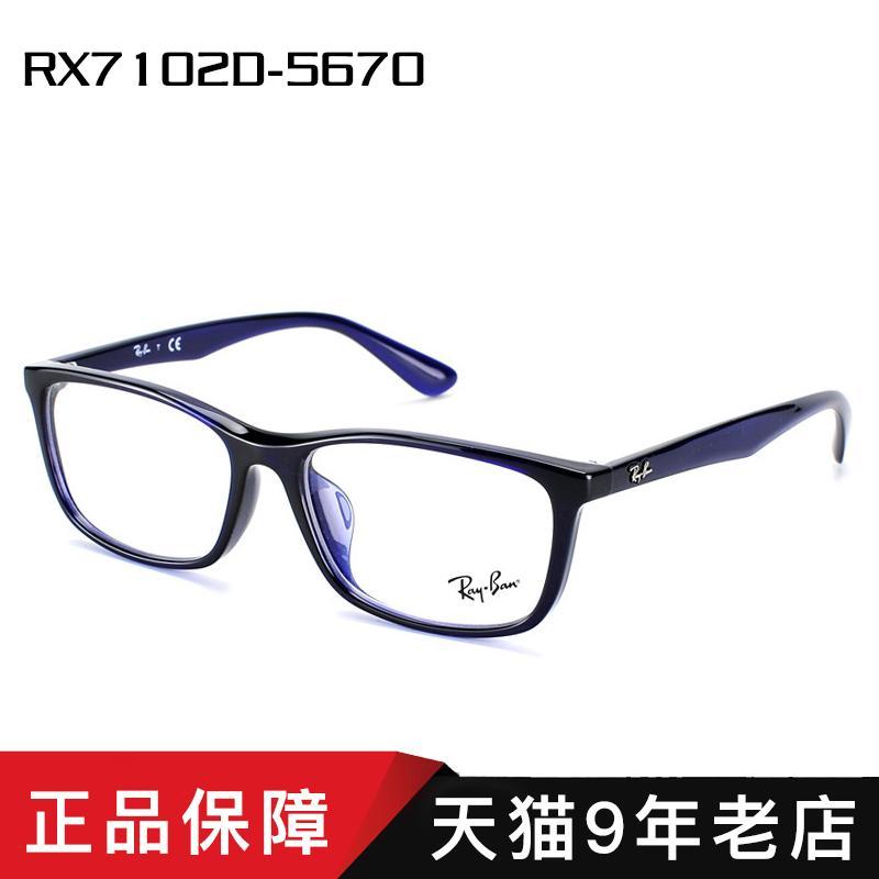 RayBan Frame Kacamata Bingkai Kacamata Pria dan Wanita Model Klasik Rabun Dekat