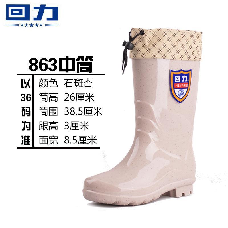 Warrior sepatu boots hujan wanita Sedang Ukuran Panjang sepatu bot hujan Pendek modis sepatu anti air