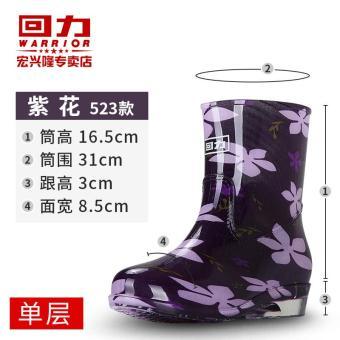 Beli sekarang Warrior sepatu anti air wanita dewasa sepatu bot hujan musim  panas Pendek sepatu boots hujan model wanita sepatu bot tahan air Sedang  Sepatu ... 738585ddeb