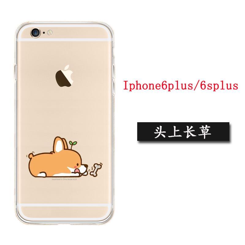 Setiap Hari Harga Spesial Corgi Casing HP iphone7 anjing kecil sampul lunak 7 plus kreatif tali gantungan 6plus perempuan Apple ID 8 p