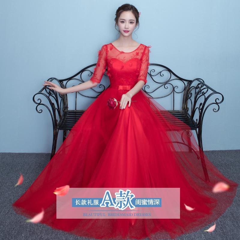 Pernikahan pernikahan gadis versi Korea gaun pengiring pengantin ramping panjang (843 Merah Model Panjang A Model) (843 Merah Model Panjang A Model)