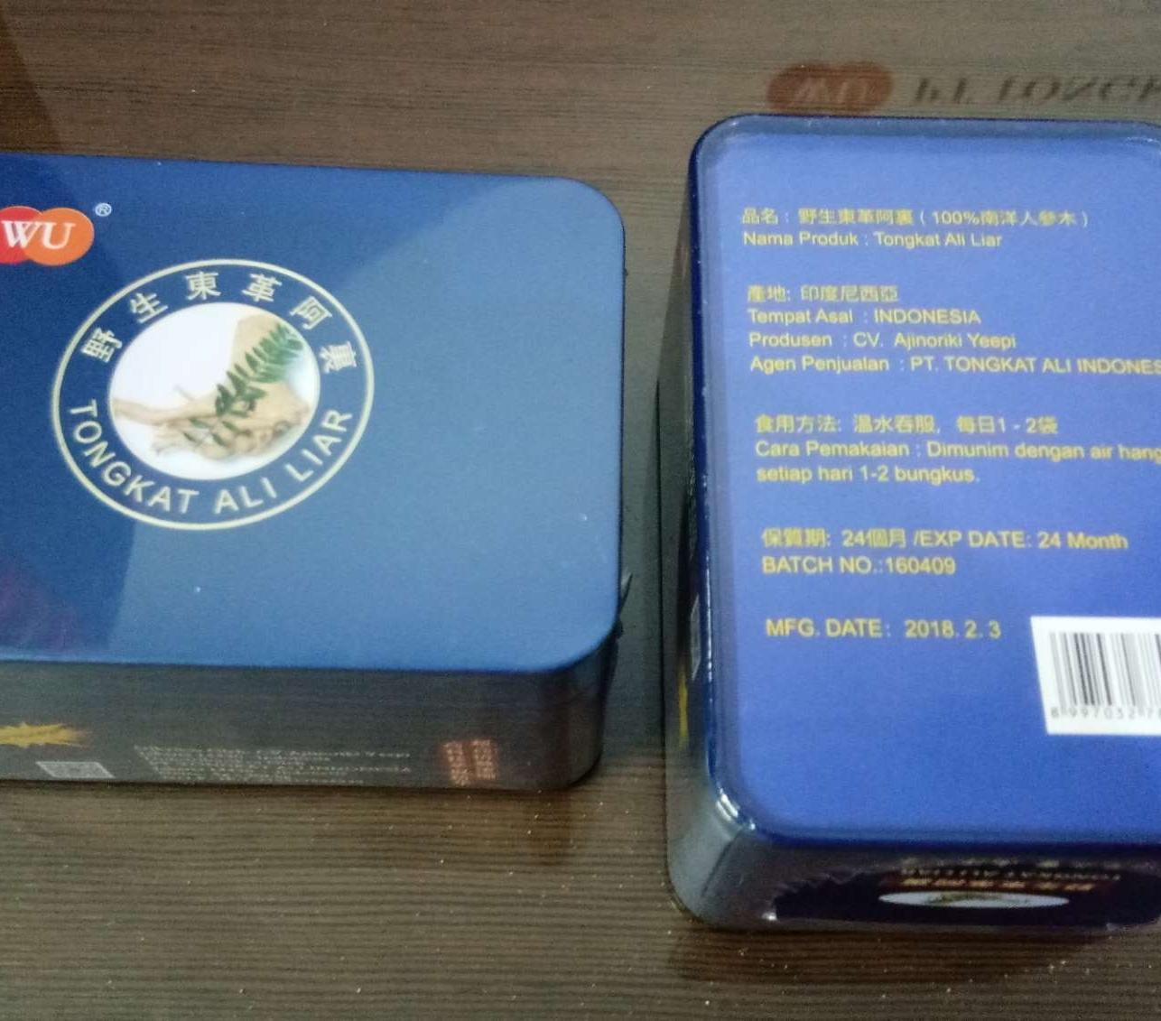 Buy Sell Cheapest Pasakbumi Tongkat Ali Best Quality Product Deals Kapsul Arab Teh Kotak Besi 185 Gr