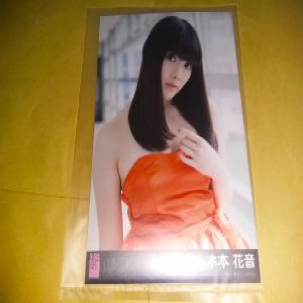 Photo Kimoto Kanon SKE48 Halloween Night Mizu no Naka no Dendouritsu
