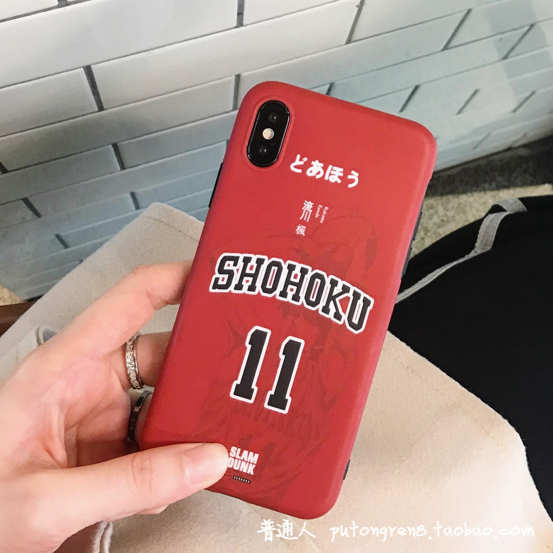 Buy Sell Cheapest Slam Dunk Iphone Best Quality Product Deals Casing 6 6s Karakter Sakuragi Basket Selubung Ponsel Iphone7plus Apple Identitas Pria Atau Wanita