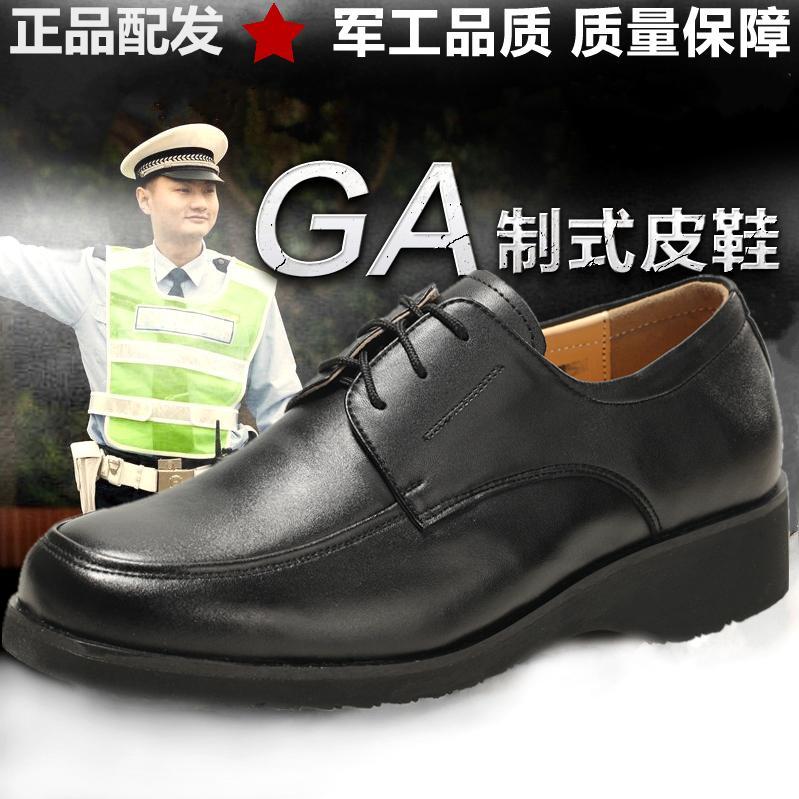 Ga-10 Kulit Profesi Sepatu Kulit Standar Sepatu Kulit (Hitam 16 Standar Nga)