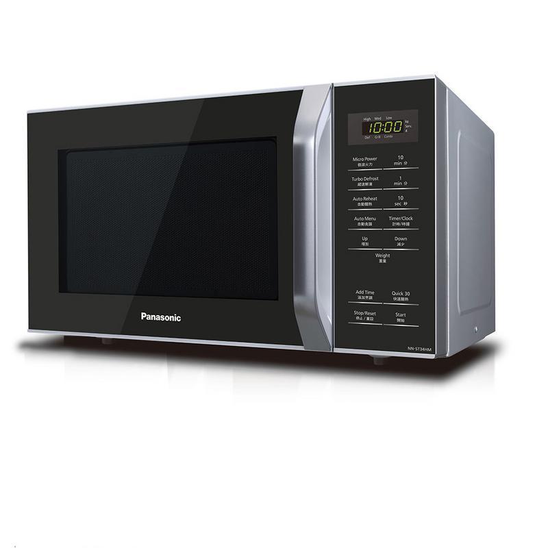 Panasonic Microwave Digital 25L 800W - NNST34HMTTE