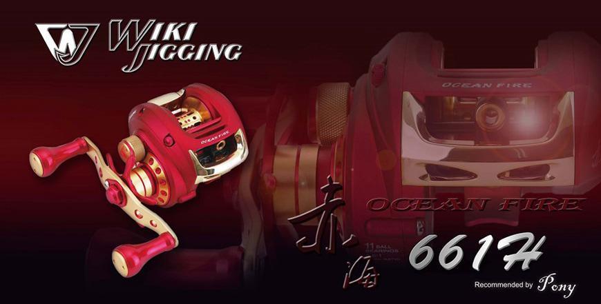 Jigging Master Wiki Ocean Fire 661H Right Handle - Reel Pancing JM