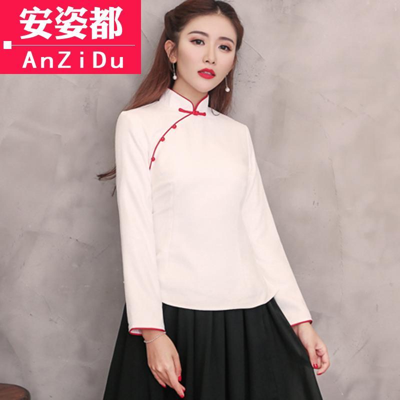 Musim Gugur atau Musim Dingin Retro Republik Cina Lengan Panjang Blus Peningkatan Cheongsam (Putih)