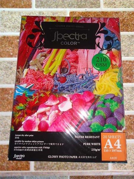 Spectra GLOSSY PHOTO PAPER A4 230 GRAM / KERTAS FOTO