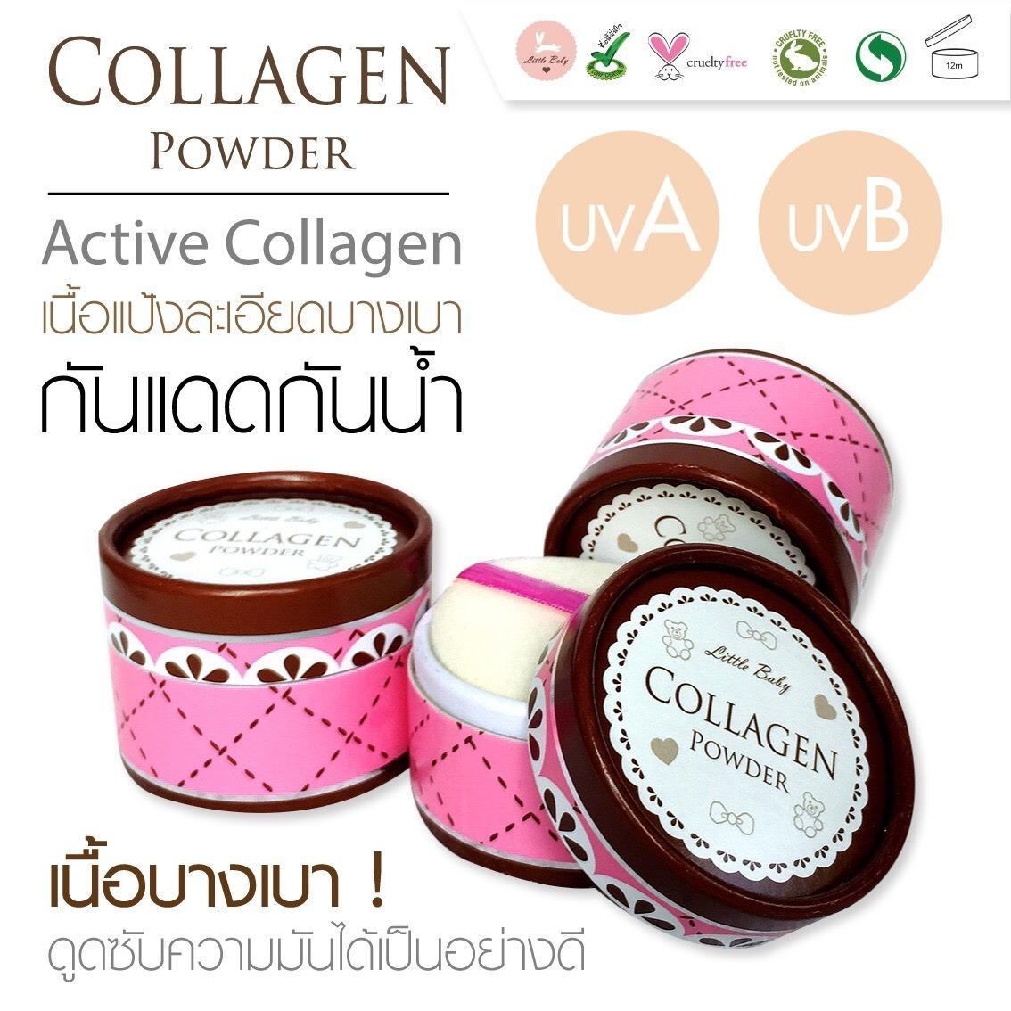 HARGA PROMO Khusus Hari Ini/Little Baby Collagen Powder / Bedak Collagen / Original 100%
