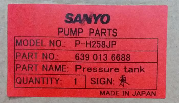 Pressure Tank/ Tangki Sanyo 250watt PH258JP / PH260JP made in Japan