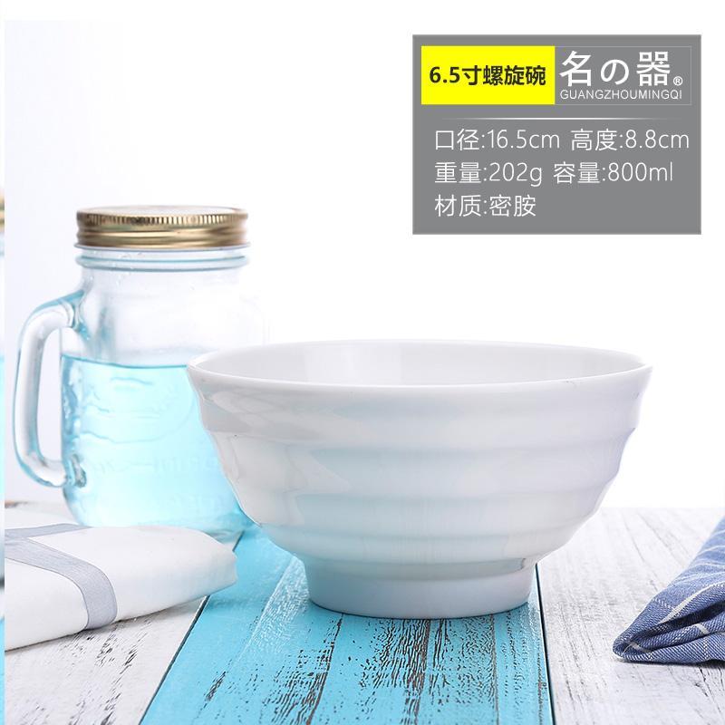 Terkenal Melamin Plastik Model Jepang Bundar Makan Mangkok Mangkuk Sup Rumah Tangga Komersial 6-Inch