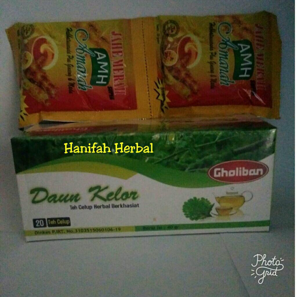 The Cheapest Price Teh Celup Daun Sirsak Darusyifa Asli Isi 20 Herbal Kelor Clup Gratis Jahe Merah 2 Caset
