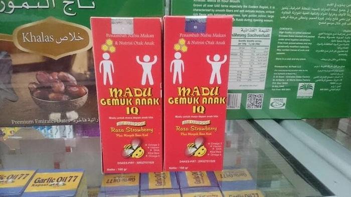 ORIGINAL!!! Madu Gemuk Anak Iq Rasa Strawberry Untuk Menggemukan Badan - lsss2z